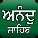 Anand Sahib icon