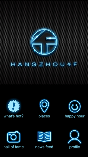 4 Foreigners I Hangzhou