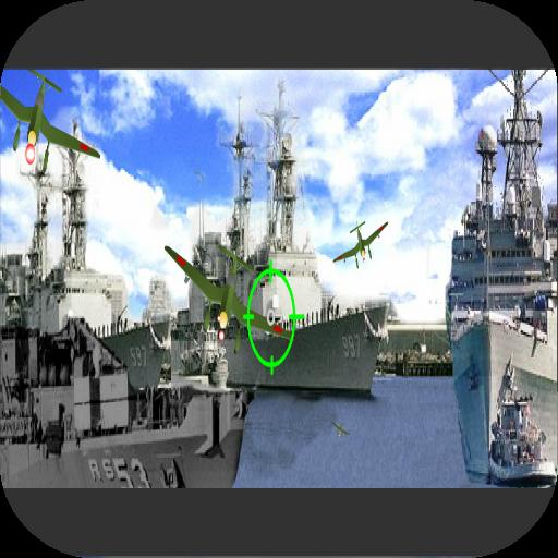 เกมส์สงครามเรือบิน