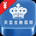 EFI Trader (Asia Pacific Ver.) icon