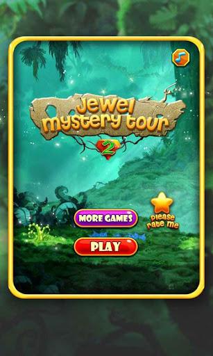 宝石的神秘之旅2