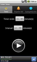 Screenshot of Toilet Timer