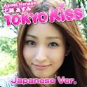 TokyoKiss-七瀬あずみ logo