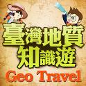 臺灣地質知識遊 icon