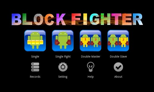 Block Fighter- screenshot thumbnail