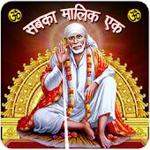 SaiDarshan