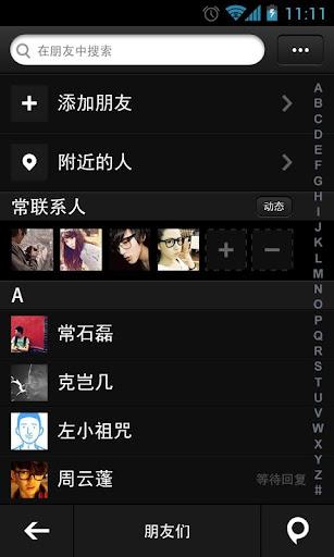 【免費社交App】拍秀-APP點子