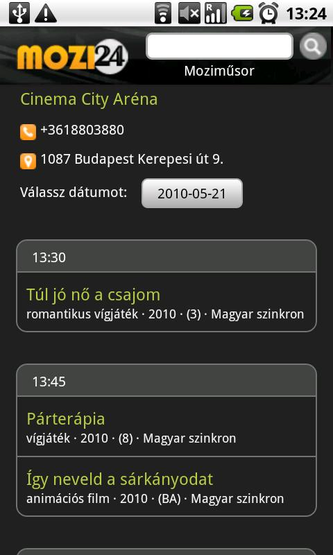 Mozi24 - screenshot