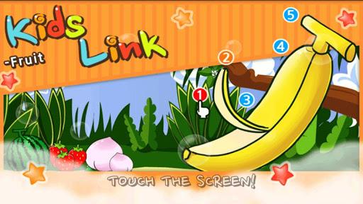 KidsLink水果