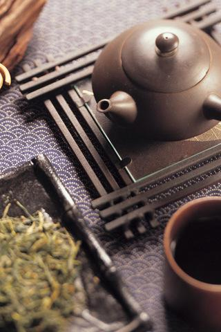 Tea Ceremony Puzzle