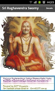 Sri Guru Raghavendra Swamy- screenshot thumbnail