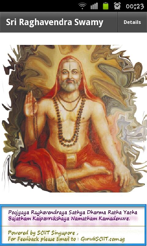 Sri Guru Raghavendra Swamy- screenshot
