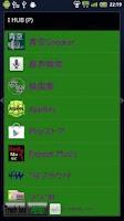 Screenshot of I HUB (P)