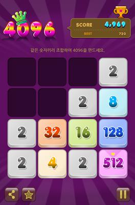 Play 4096 - screenshot
