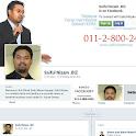 Saiful Nizam: Fb Business icon