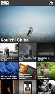 PRO Photographer - screenshot thumbnail