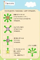 Screenshot of どうぶつしょうぎ(公式)