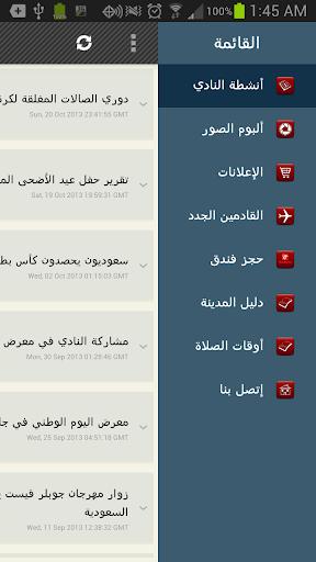SSCVT النادي السعودي