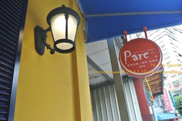 Parco 香濃奶油從口中化開的幸福滋味