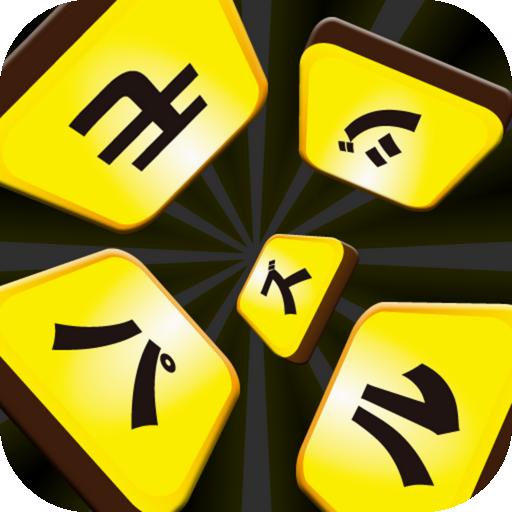 モジパズル 解謎 App LOGO-APP試玩