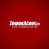 Sofokleousin
