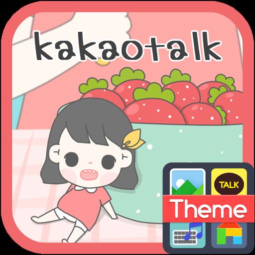 삐삐 딸기딸기 카카오톡 테마 LOGO-APP點子