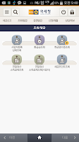 Screenshot of 국세청 홈택스