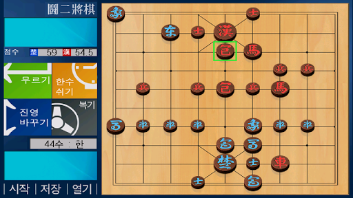 The Tui Korean Chess