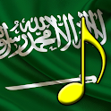 Saudi Arabia Anthem icon