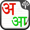 Learn Hindi (हिन्दी) Alphabets icon