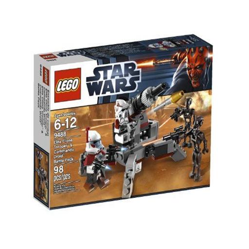Building Toys ( Star ) LOGO-APP點子