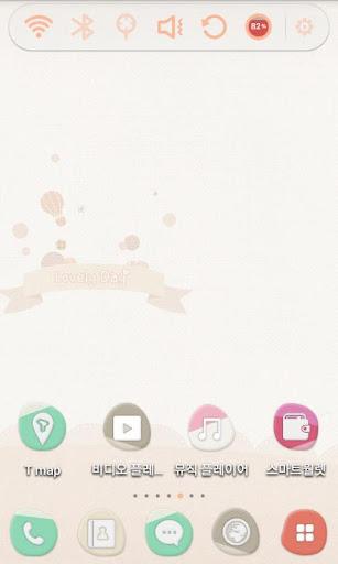 【免費個人化App】Pink Pebble 런처플래닛 멀티테마-APP點子