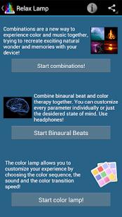 玩生活App Relax Lamp (LITE)免費 APP試玩