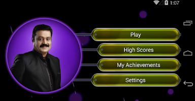 Screenshot of Malayalam Kodeeswaran Game