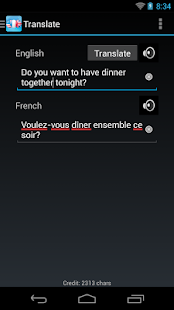 French English Dictionary- screenshot thumbnail