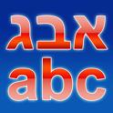 Hebrew/English Translator icon