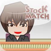 Stock Match