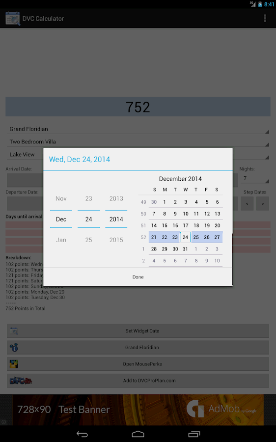 DVC Calculator- screenshot