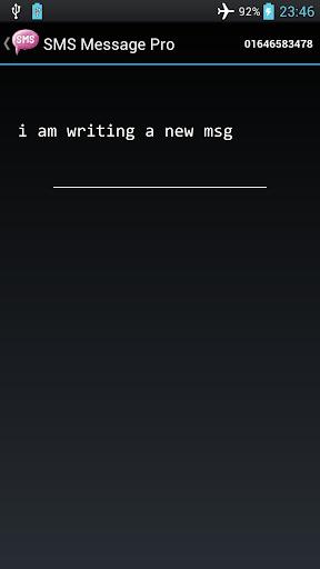 【免費通訊App】SMS Message Pro-APP點子