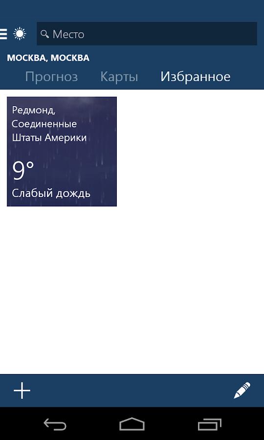 UV Kamera 5.0.3 - 23.08.2015 Загрузить APK для …