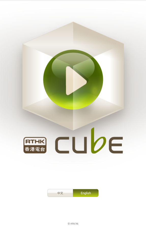 RTHK Cube- screenshot