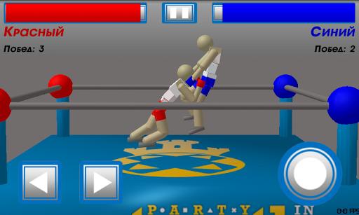 Drunken Wrestlers 1.171 screenshots 5