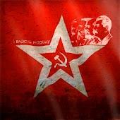 Soviet Sign