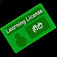 Hindi Drivi.. file APK for Gaming PC/PS3/PS4 Smart TV
