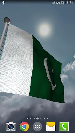 Pakistan Flag - LWP