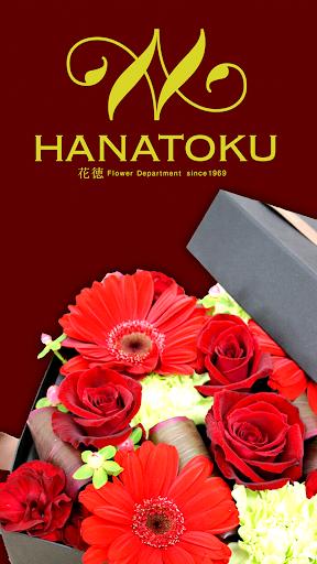 HANATOKU