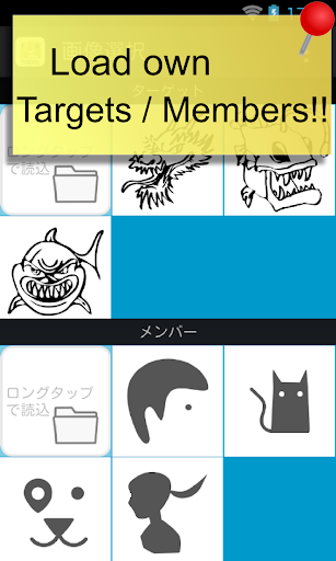 玩教育App|Japanese English Fight! 10000免費|APP試玩
