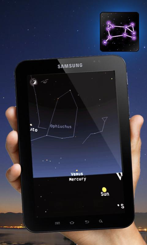 The Night Sky Lite - screenshot