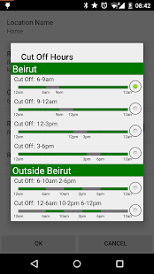 Beirut Electricity Cut Off- screenshot thumbnail