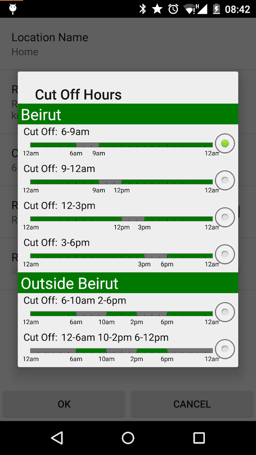 Beirut Electricity Cut Off- screenshot
